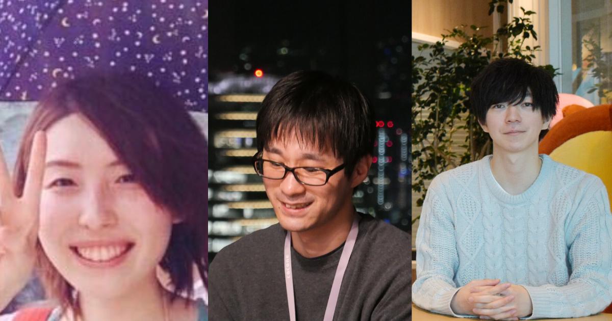 【なぜココネへ?】入社1年以内のココネ若手エンジニア3名にインタビュー