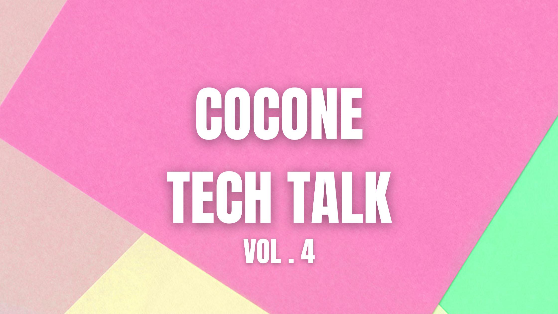【オンライン開催】9月30日(木) cocone TECH TALK VOL.4